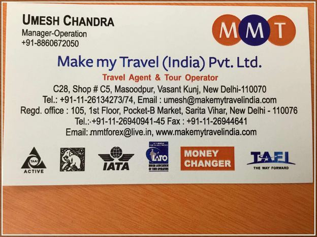 Make My Trip India Pvt Ltd